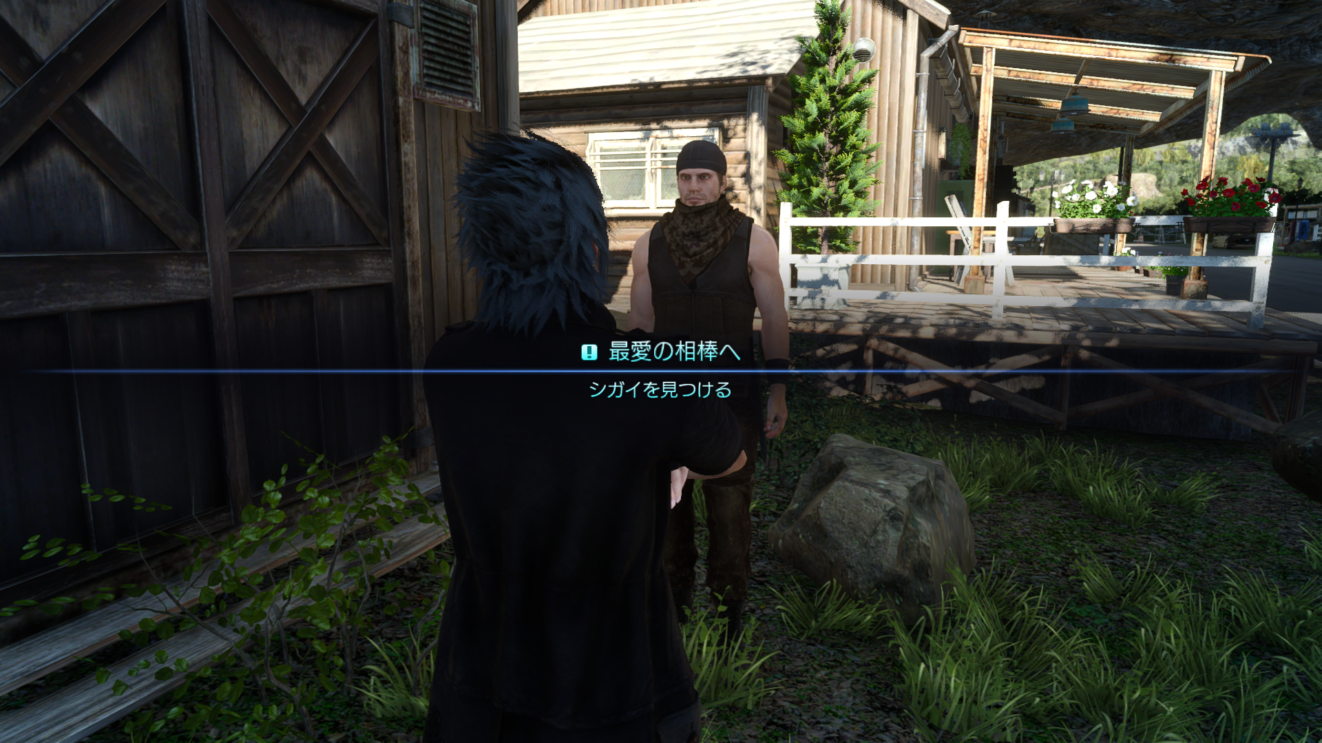 http://www.finalfantasy.jp/ff15/c1ada86a3b5b010942b4a23910a0a3bcbc15df62.png