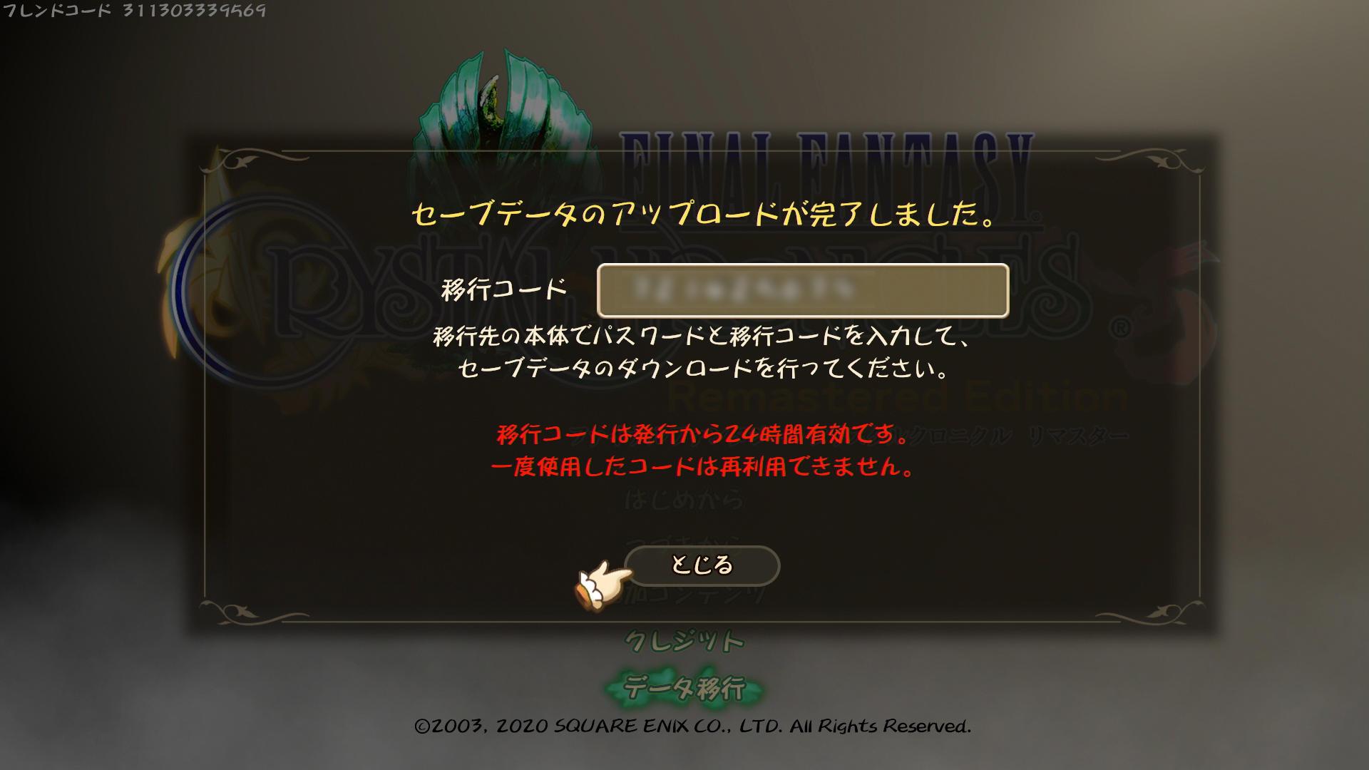 Capture0023.00_00_42_39_調整.jpg